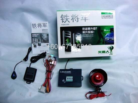 suzuki alto car alarm system upgrade