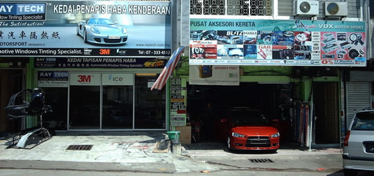 Motorsports Accessories Supply, Motorsports Parts Supplier, Malaysia ...