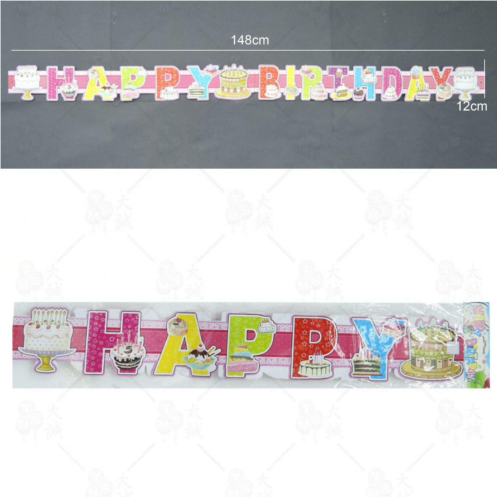 Buy Happy Birthday Banner 1 (P-BN-1) Product Online, Kuala