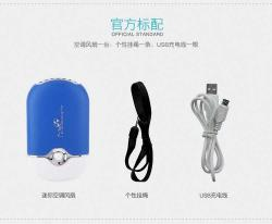 Eyelashes USB Mini Fan