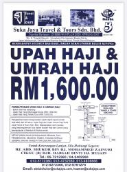 Badal Haji Brochure
