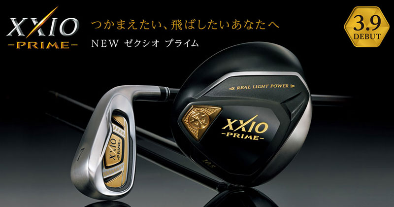 XXIO X or XXIO 10 Prime Golf Irons,Driver,Fairway Woods and Utilities Rocks the Golf Industry with extreme Performance!