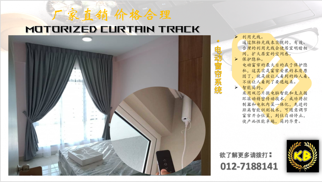 motorized curtain �綯����