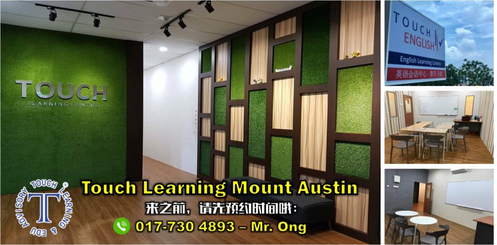 Mount Austin English Centre - Touch Learning