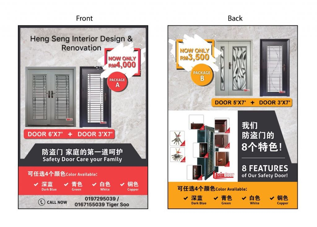 Promosion for safety door