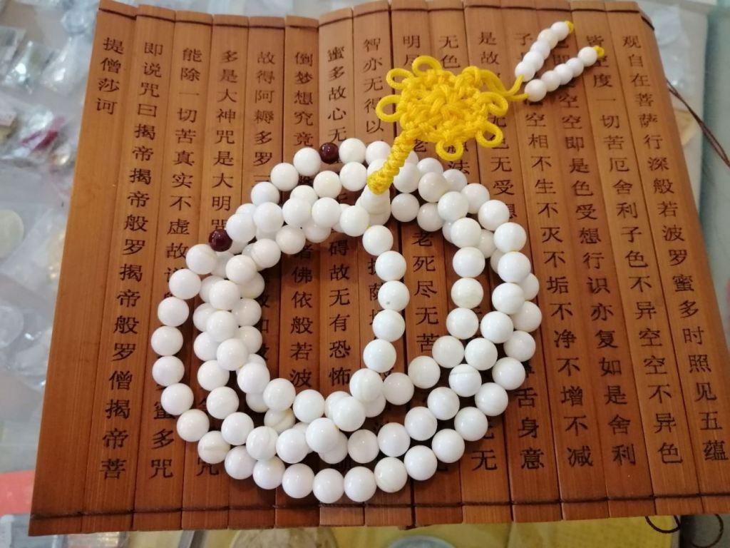 天然白砗磲108颗念珠8mm