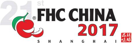 �ڶ�ʮһ��2017�Ϻ�����ʳƷ���ϼ������豸չ���� FHC 2017