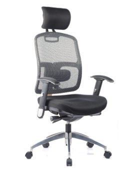 Office Chair in Malaysia