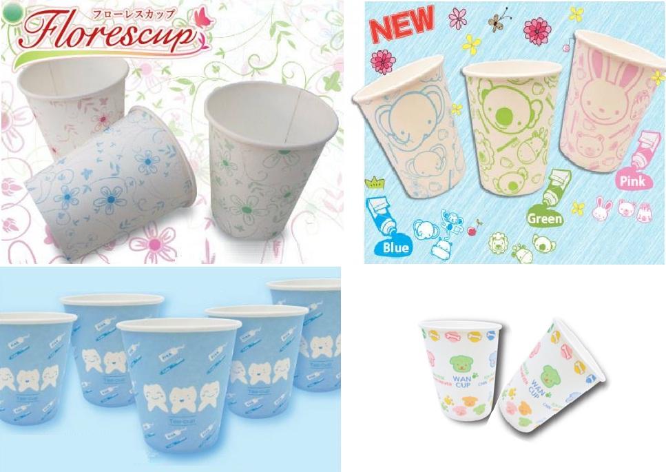 Disposable Paper Cups - 5oz