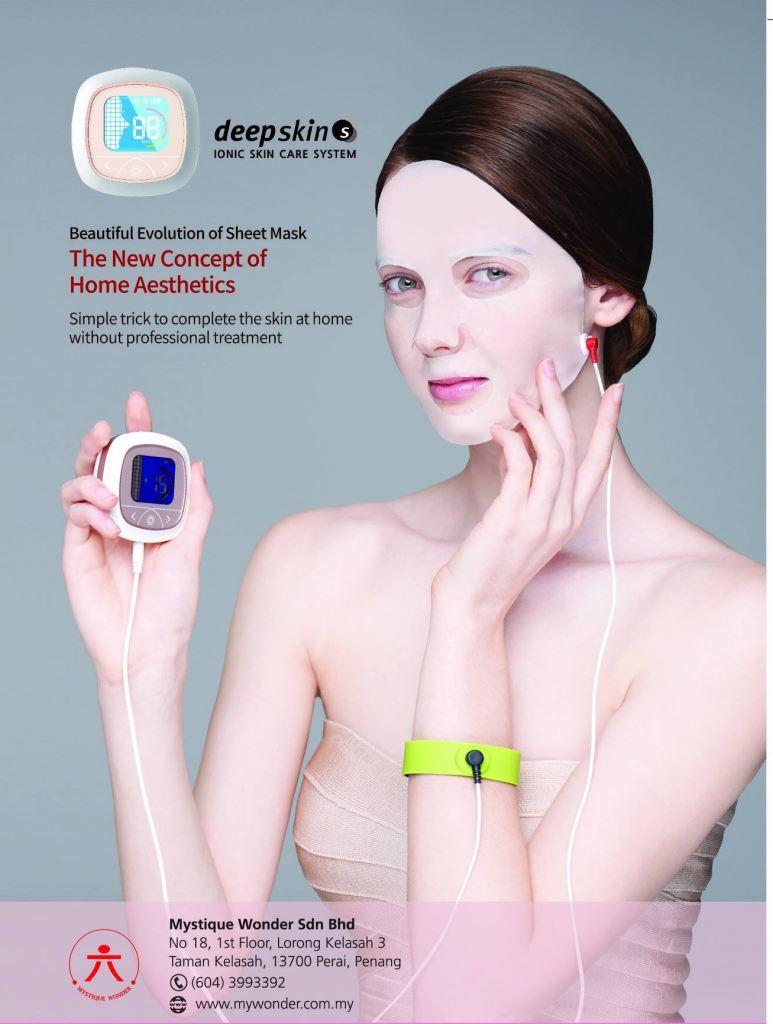 Deepskin S Ionic Skin Care System
