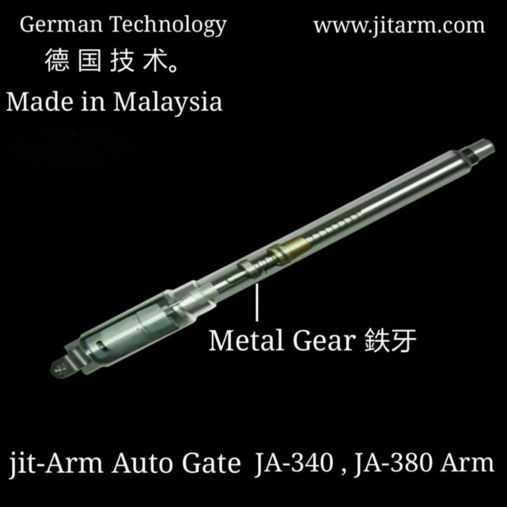 jit-Arm Auto Gate German Technology