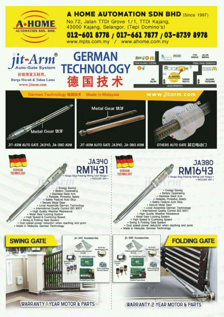 jit-Arm Auto Gate German Technology��