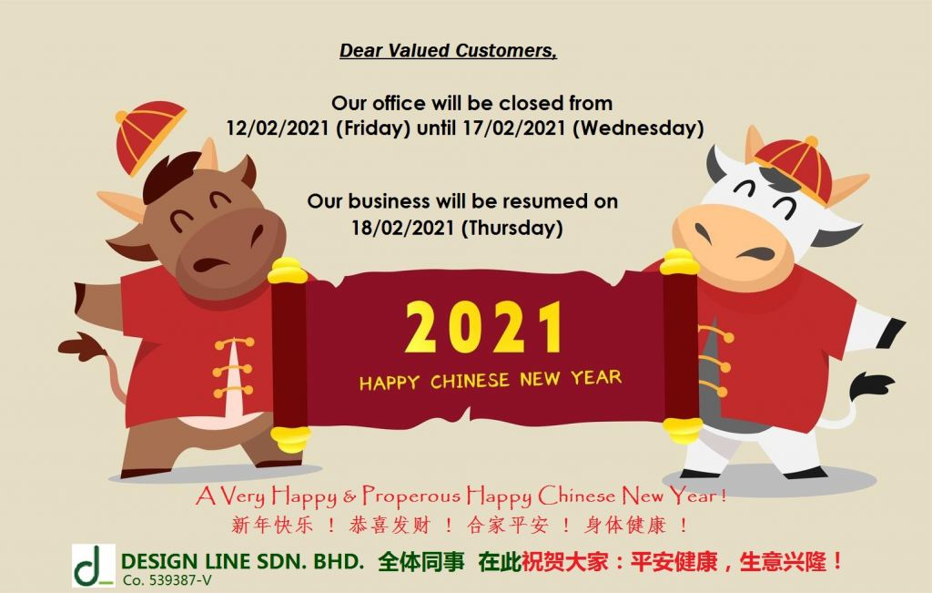 [ Notice Board ] Chinese New Year 2021 Holiday