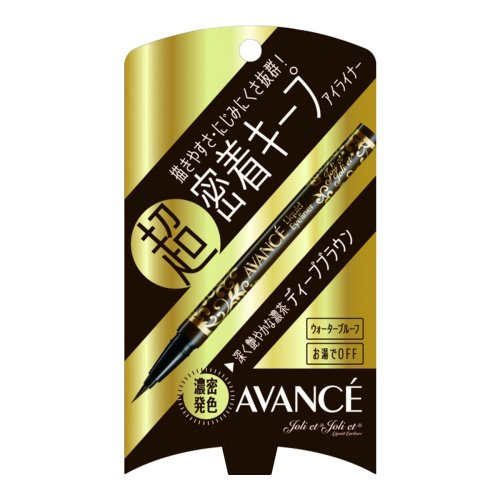 AVANC�� Joliet Joliet Liquid Eyeliner Series (Deep Brown)