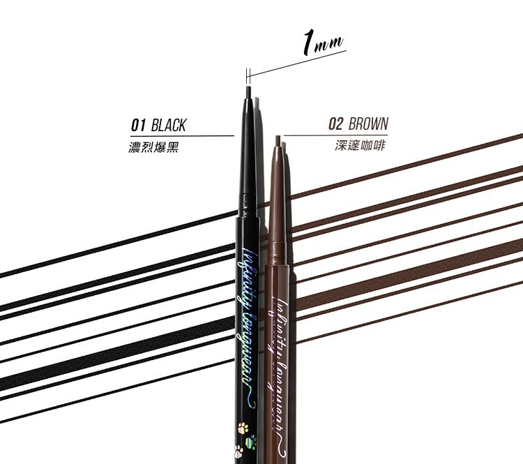 1028 Infinity Longwear Slim Gel Eyeliner 01 Black / 02 Brown