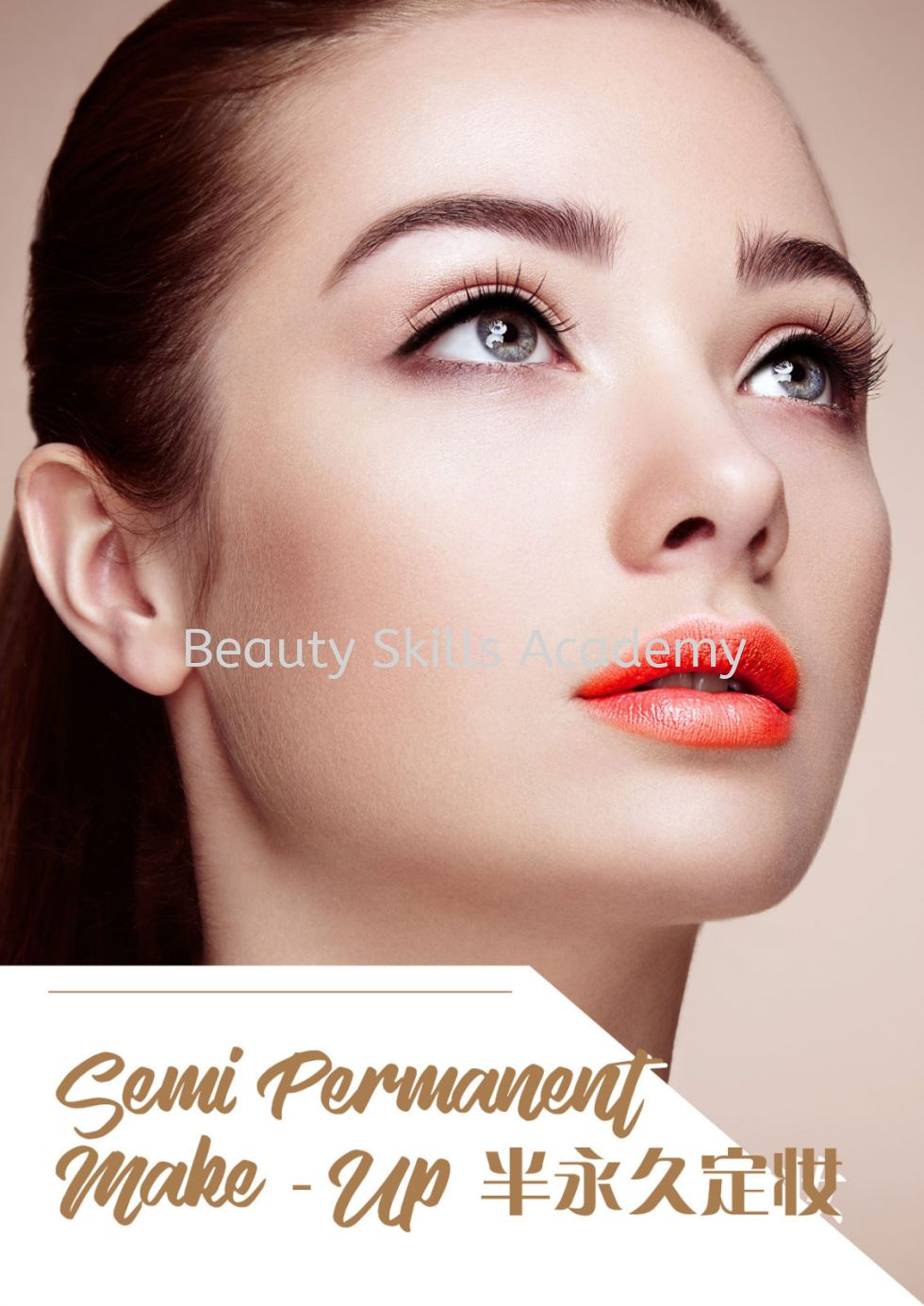 SEMI-PERMANENT MAKEUP COURSE �����ö�ױ�γ�