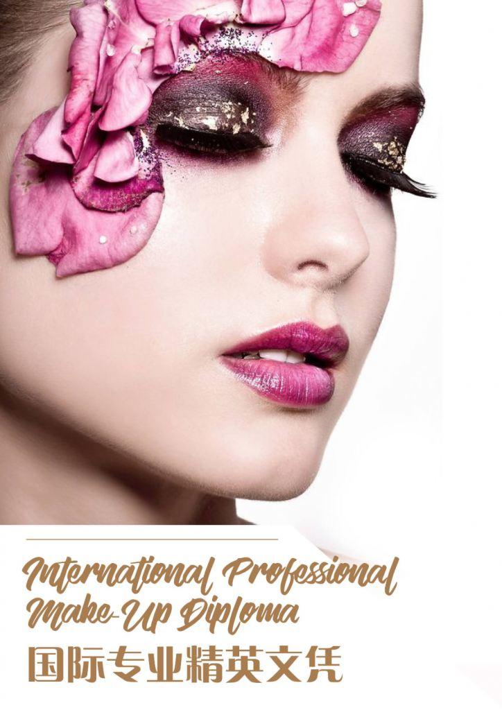 International Professional Makeup Course 21�쾫Ӣ����γ�