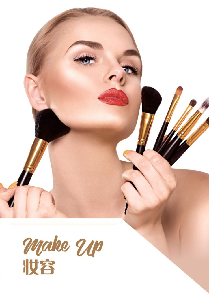 Individual Makeover Course