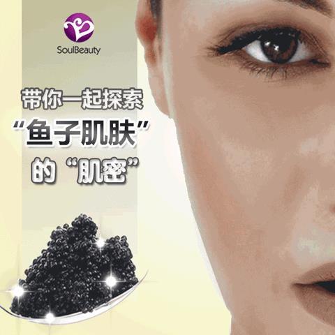 Caviar Facial Treatment ���ӽ���������