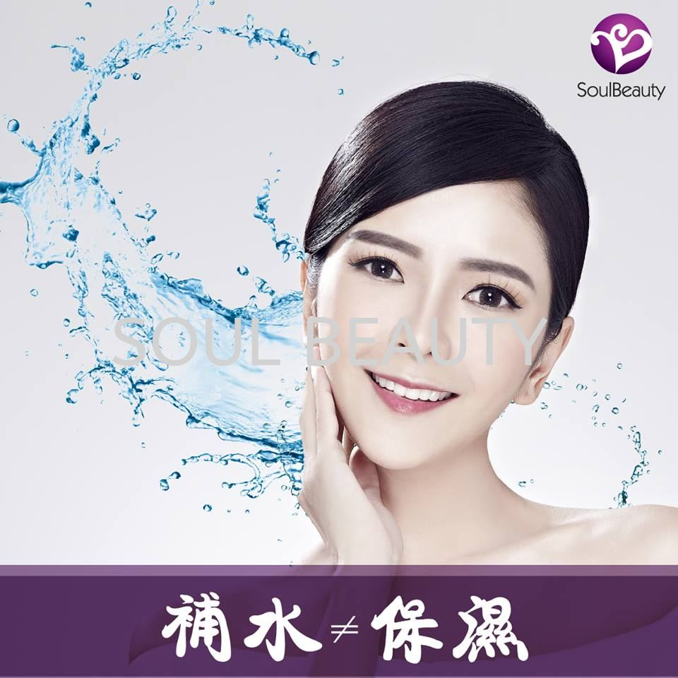 QUEEN SODIUM HYALURONATE FACIAL TREATMENT