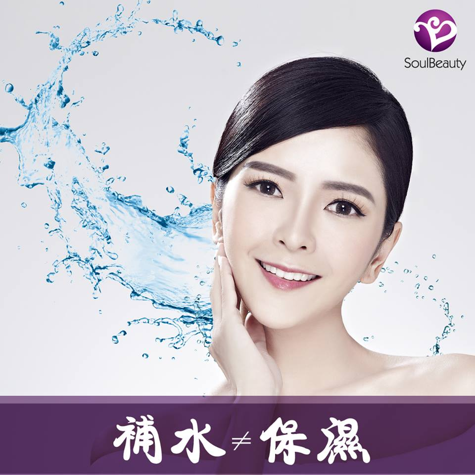 Queen Sodium Hyaluronate Facial Treatment Ů��������ˮ�ۻ���