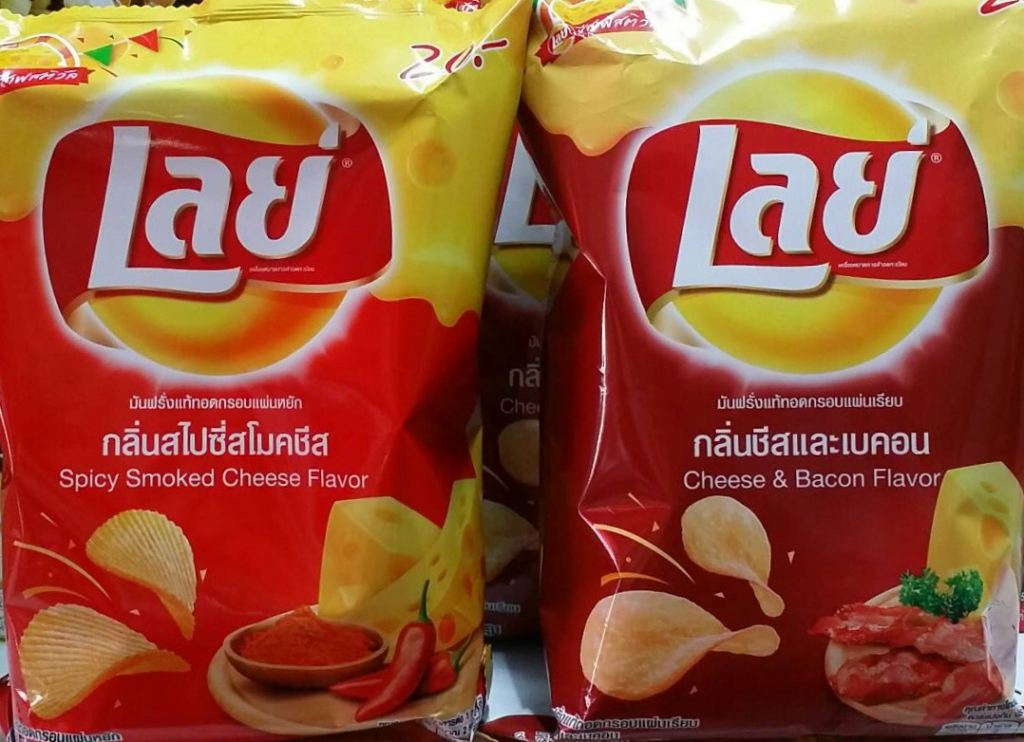 Lays New Flavors!!