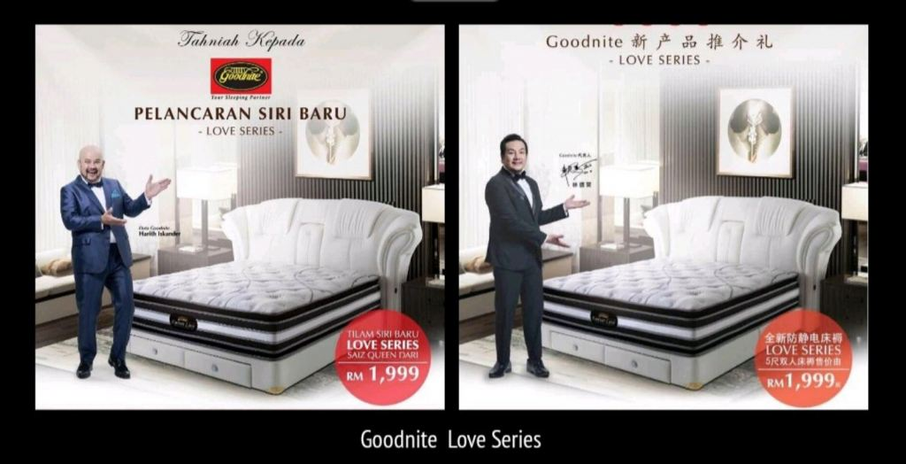 Goodnite Love Series