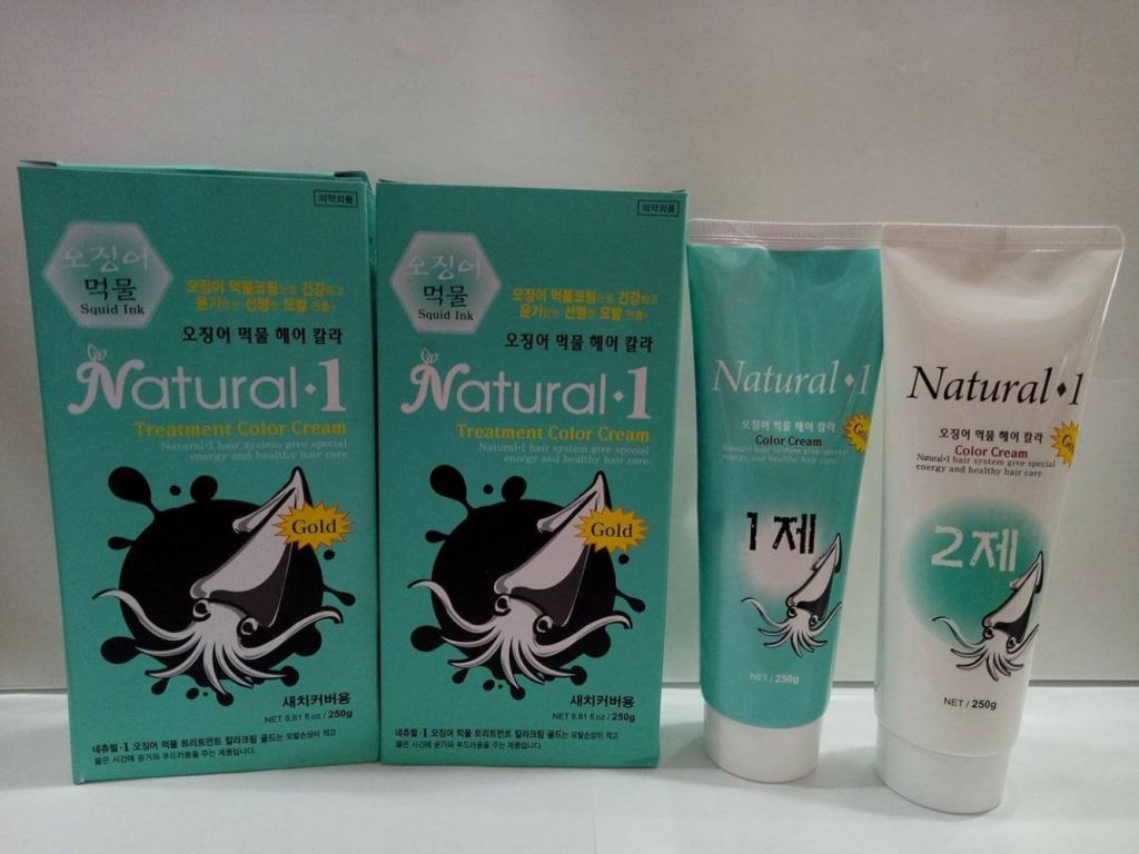 Natural 1 Treatment Color Cream 250g