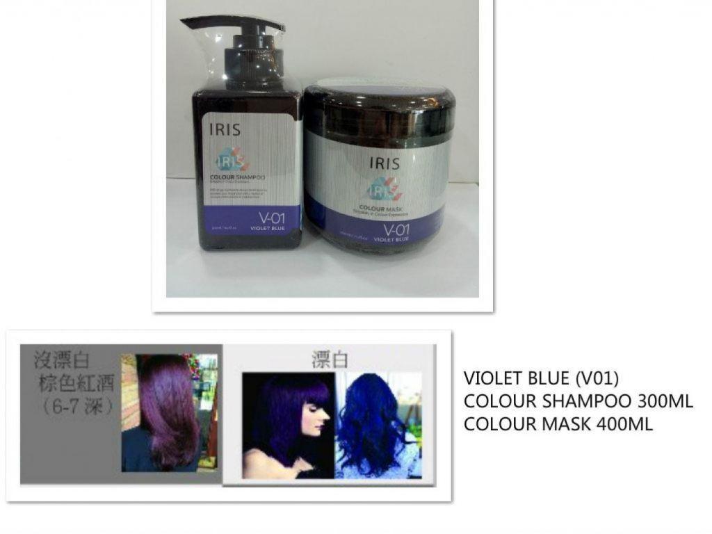 IRIS COLOR VIOLET BLUE SHAMPOO&MASK (V01)