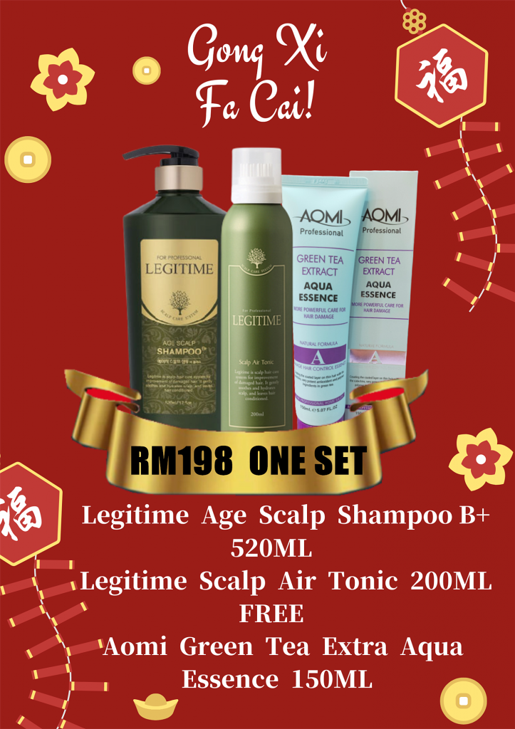 CHINESE NEW YEAR PROMOTION LEGITIME  RM 198 ONE SET FREE (AOMI GREEN TEA EXTRA AQUA ESSENCE)
