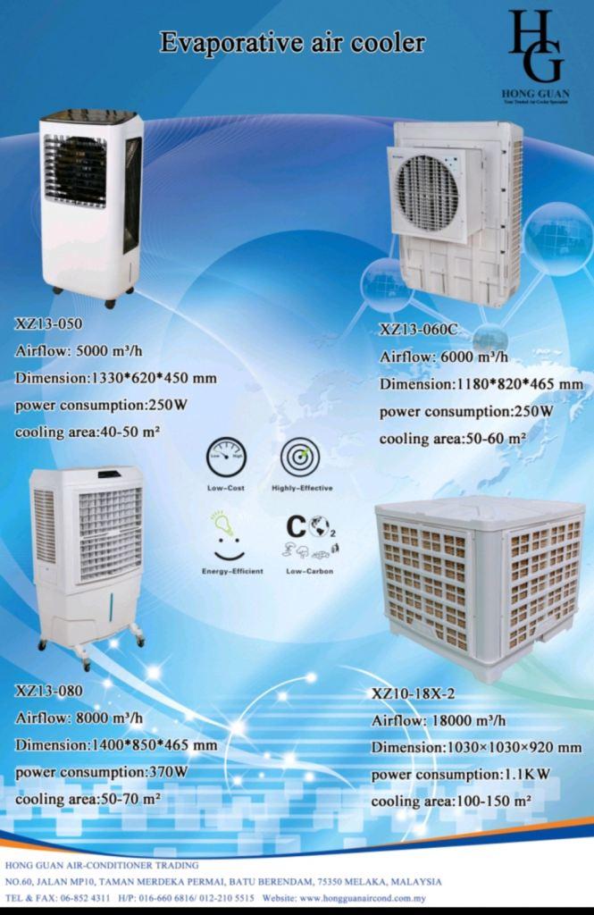 Premium Air Cooler