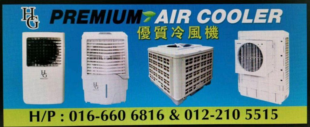 Premium Air Cooler ��������