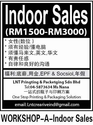 Vacancy - Indoor Sales(Female) @ Bukit Mertajam