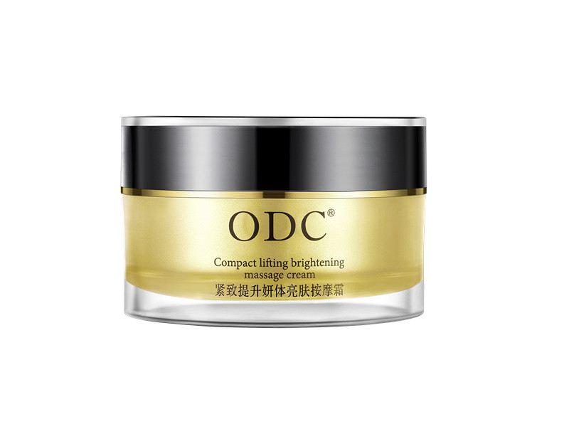 Compact Lifting Brightening Massage Cream
