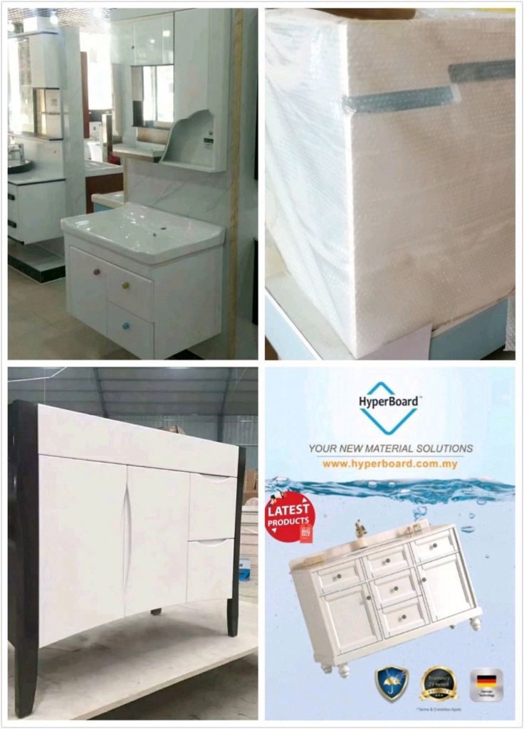 ���˰�ԡ�ҳ��� Hyperboard Bath Vanity