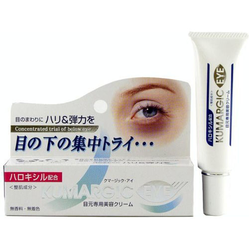 Kumargic Eye ���ܼ����޻�����Һ