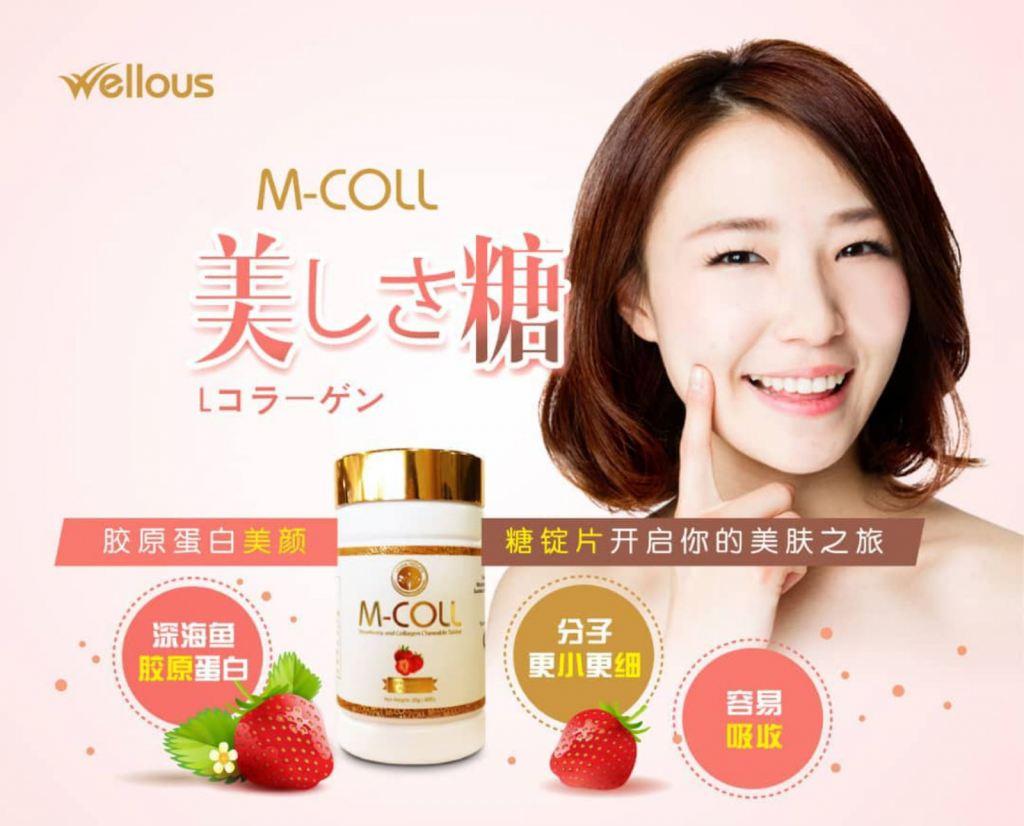 M Coll Collagen