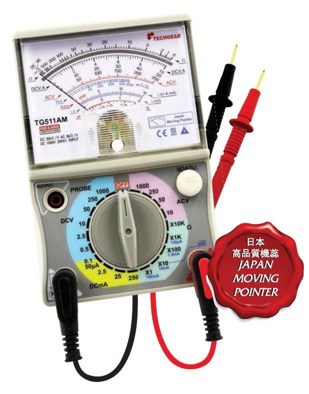 Analog Multimeter - TG511AM