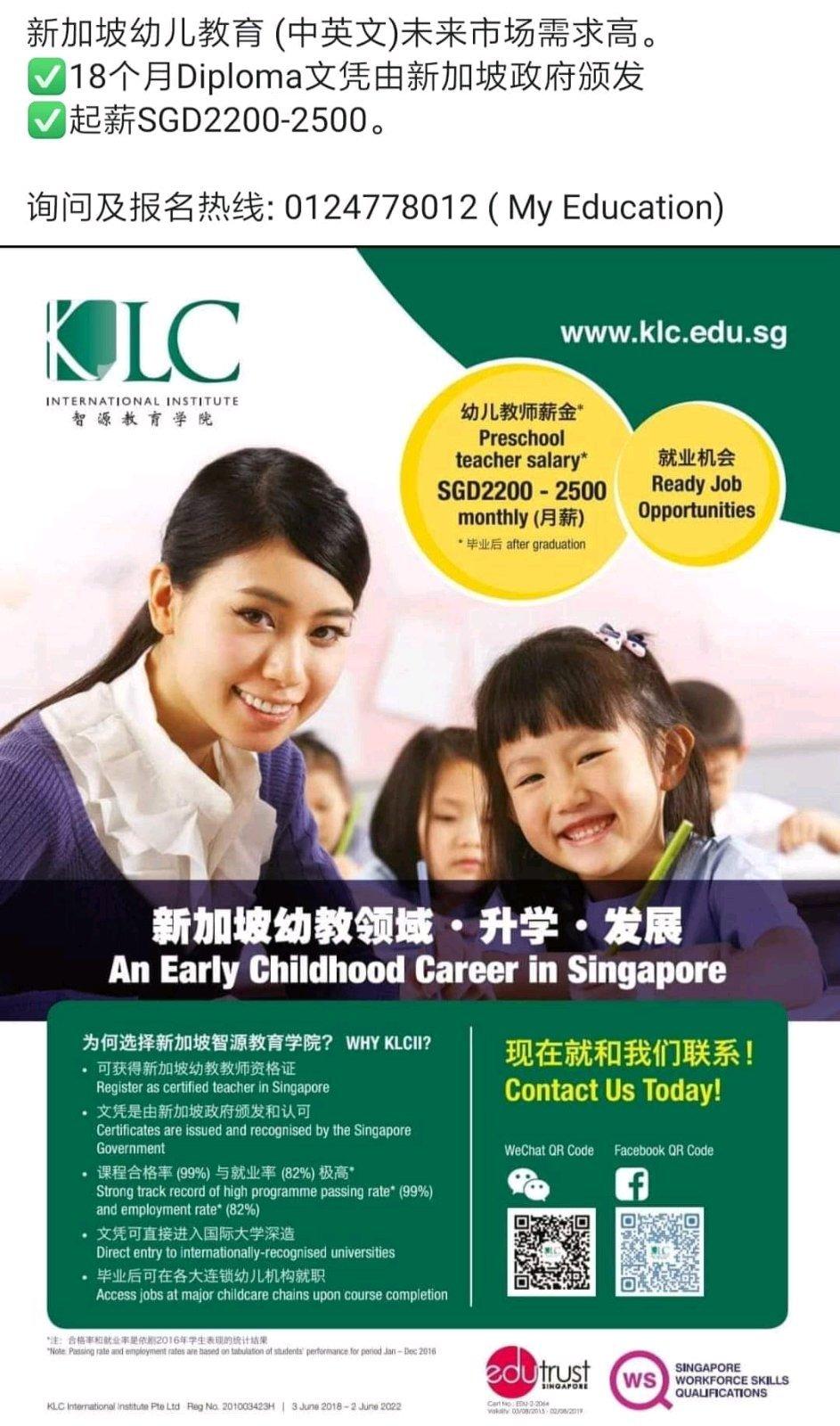 KLC �¼�����