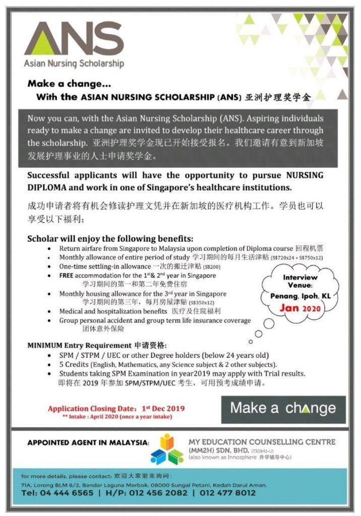 Asian Nursing Scholarship ANS