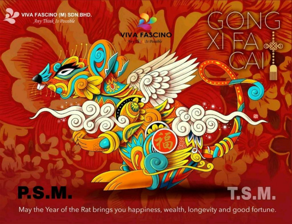 HAPPY CNY 2020