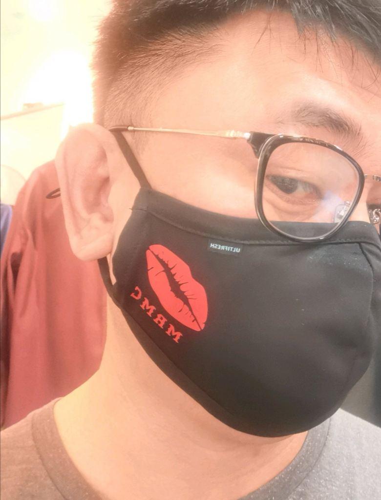 Custom Logo Printing on Mask