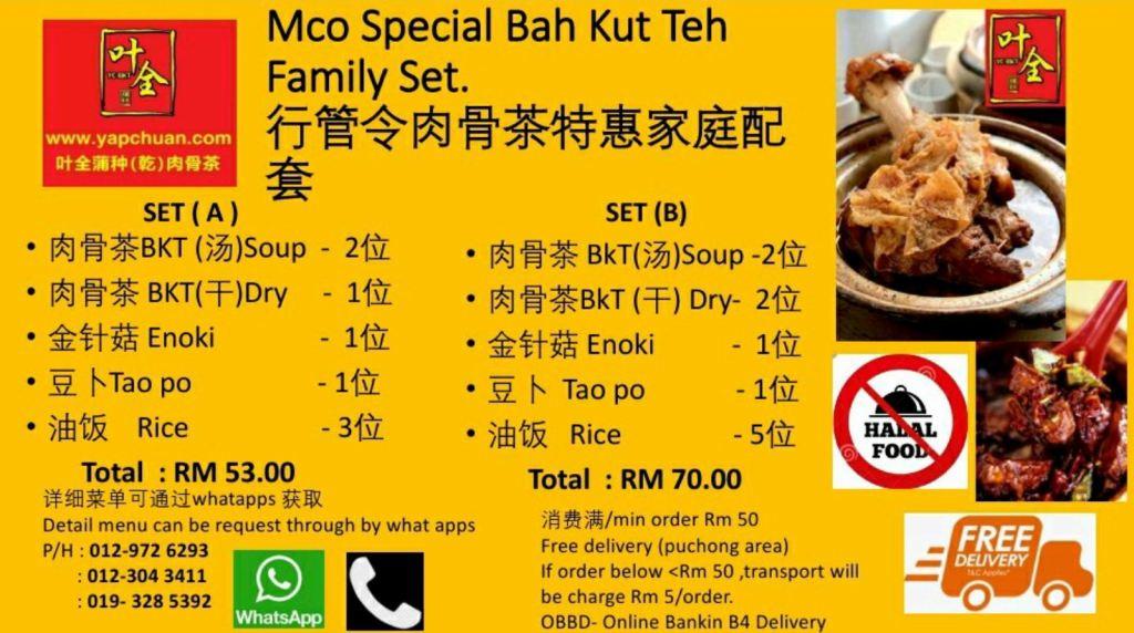 MCO Special Bah Kut Teh Family Set