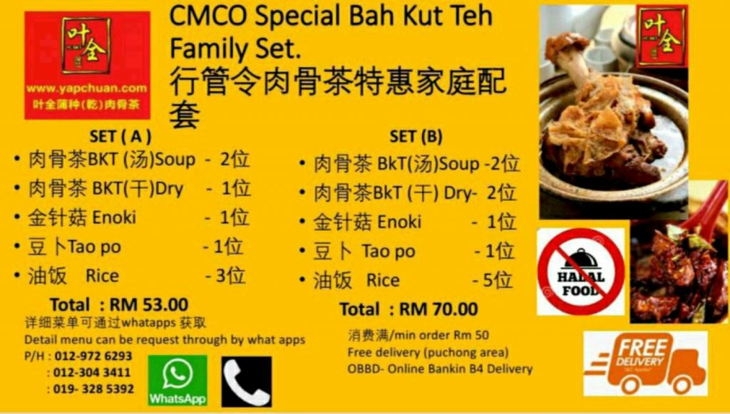 CMCO special bah kut teh family set