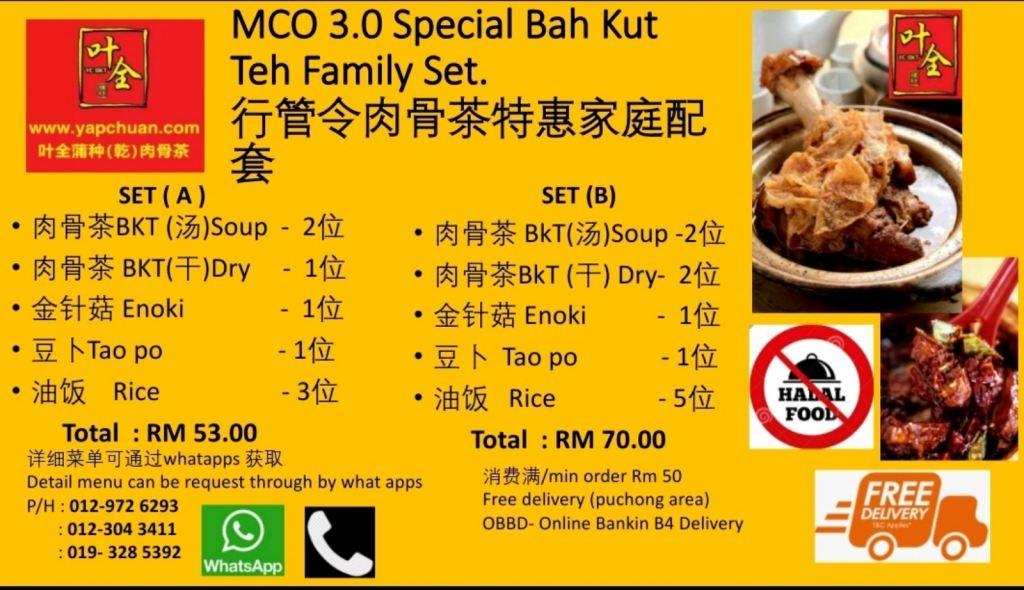 MCO 3.0 Special Bah Kut Teh family set