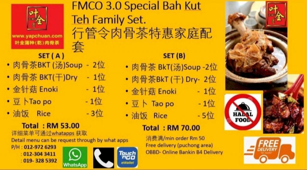 FMCO 3.0 Special Bah Kut Teh Family Set