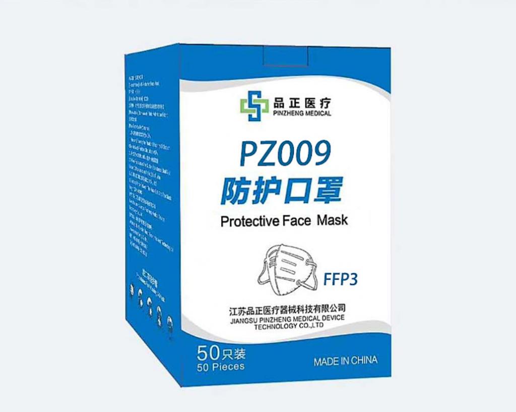 EN FFP 3 Face Mask