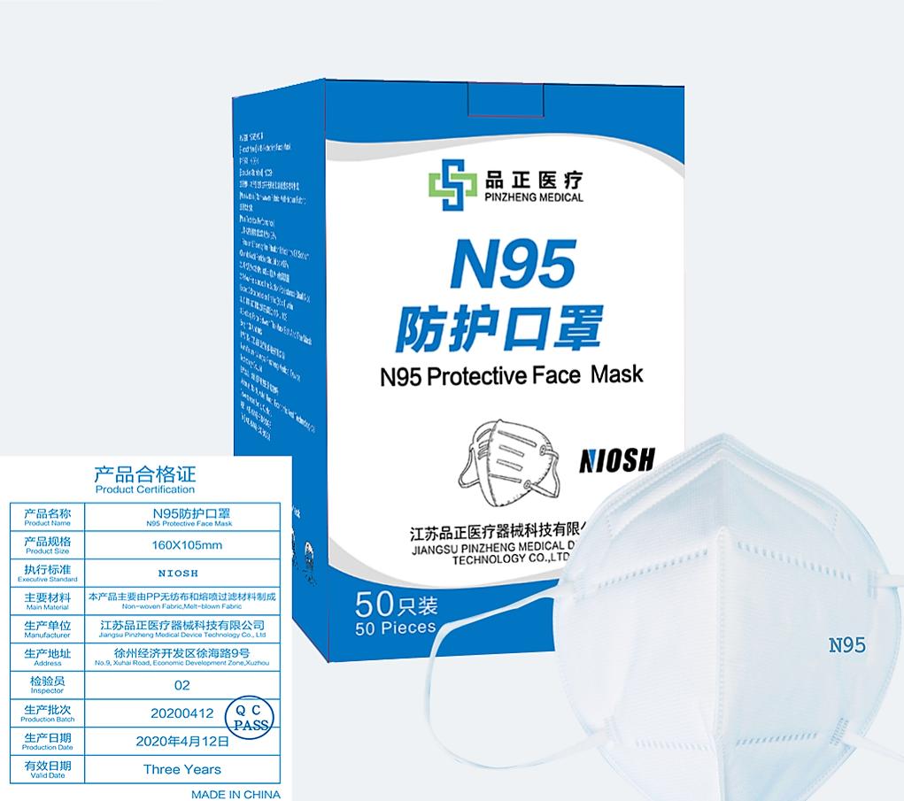 N95 NIOSH